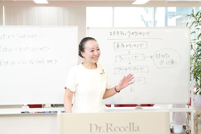 【美容スクールリセラアカデミー】肌断面図 オンライン講演会