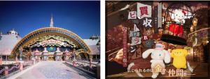 サンリオピューロランド×オンライン謎解きゲーム 「買収されたピューロランド〜囚われのハローキティを救え〜」