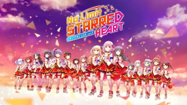 「オンゲキ」 LIVE vol.2 No Limit STARRED HEART
