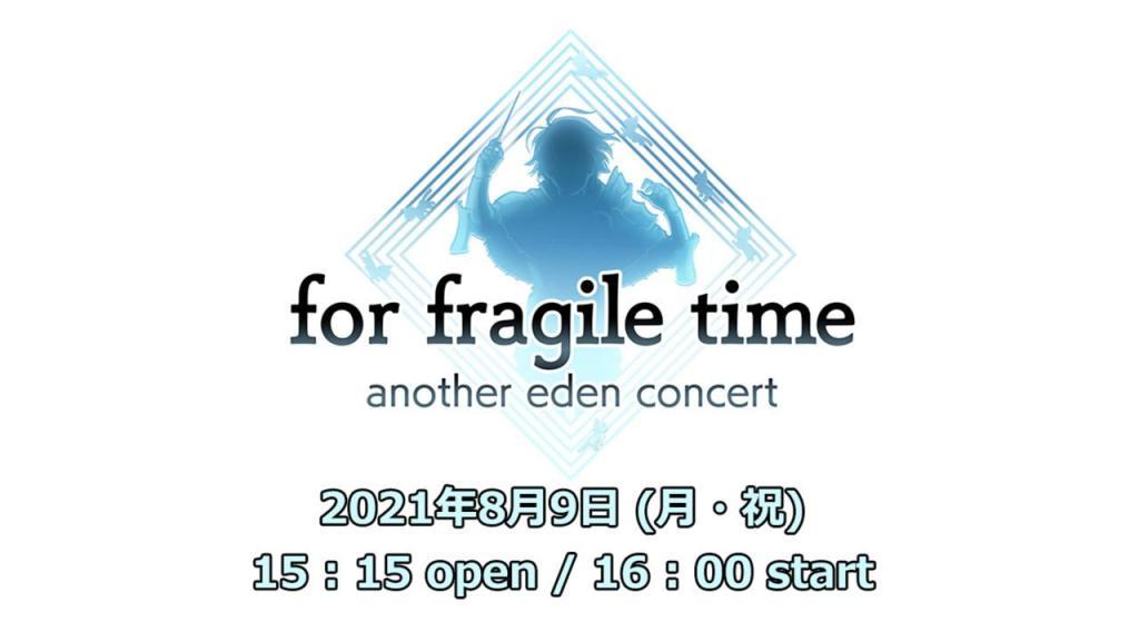 アナザーエデン コンサート「for fragile time」