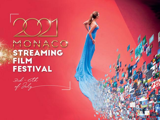 全く新しいハイブリッド型映画祭が誕生「モナコ ストリーミング映画祭」