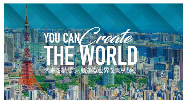 【東京都議選2021】中野区選挙区 ネット討論会