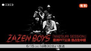 ZAZEN BOYS 「MATSURI SESSION」 豊洲PIT公演 独占生中継