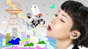 木村カエラ 一夜限りのスペシャルライブ|KAELA presents 「SEVENTEEN LIVE」 supported by AVIOT