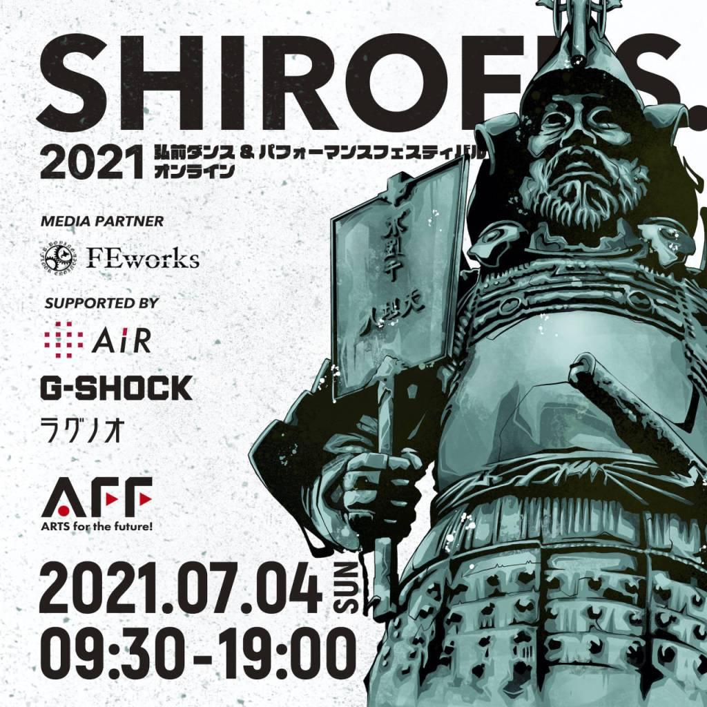 SHIROFES.2021
