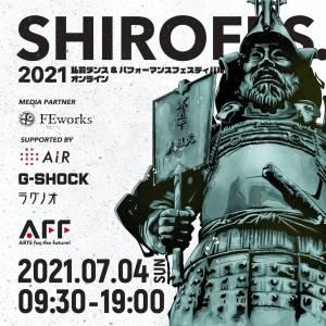 弘前ダンス&パフォーマンスフェスティバル「SHIROFES.2021」
