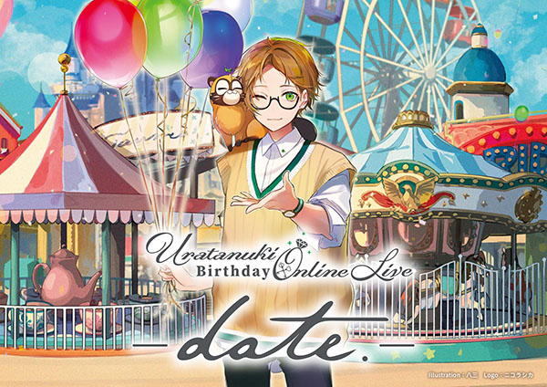 浦島坂田船 うらたぬき 「Uratanuki Birthday Online Live 〜date.〜」