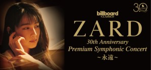 ZARD 30th Anniversary Premium Symphonic Concert ~永遠~