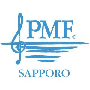 PMFファカルティ・デジタルコンサート
