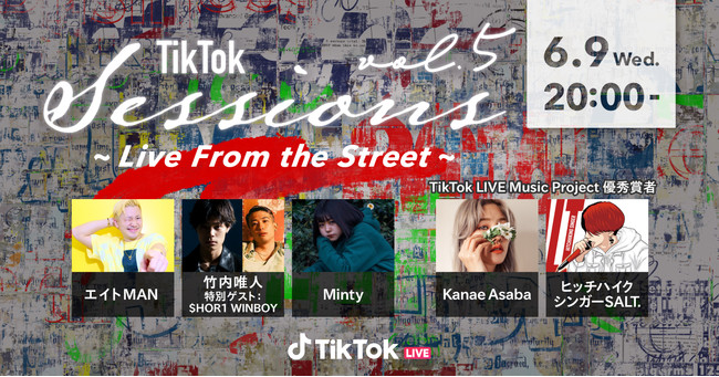 TikTok Sessions vol.5〜Live From the Street〜