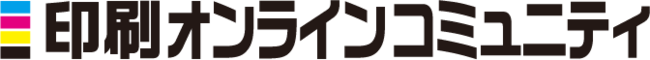 印刷会社による印刷会社のための無料Webマーケティングセミナー