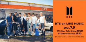 BTSの新曲「Permission to Dance」を含む初公開パフォーマンス LINE MUSICで配信決定