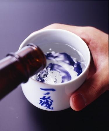 一ノ蔵と「日本酒文化」を英語で学ぶオンラインセミナー