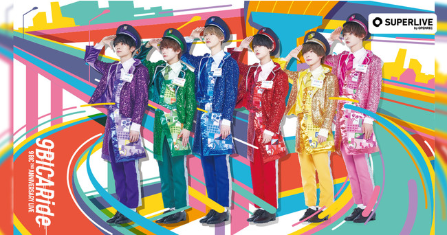 9bic 2nd Anniversary Live -9BICARide-