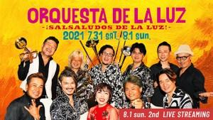【配信】ORQUESTA DE LA LUZ -¡Salsaludos De La Luz!-