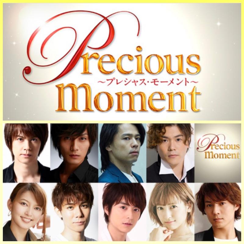 【配信】precious moment~プレシャス・モーメント~
