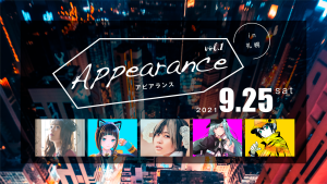 Appearance Vol.1 in 札幌