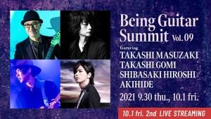 [配信]ビーイング・ギター・サミット Vol.09 featuring 増崎孝司、五味孝氏、柴崎浩、AKIHIDE