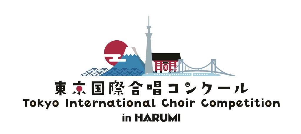 東京国際合唱