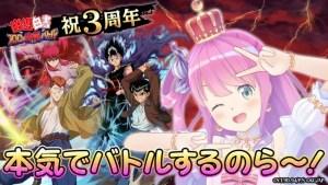 「幽☆遊☆白書 100%本気(マジ)バトル」ホロライブ所属VTuber「姫森ルーナ」がゲーム実況!