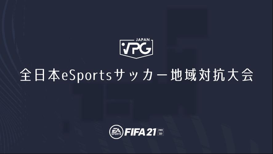 VPG JAPAN
