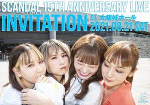 [配信]SCANDAL 15th ANNIVERSARY LIVE『INVITATION』at 大阪城ホール