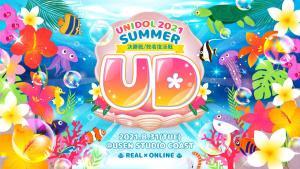 UNIDOL2021 Summer 決勝戦/敗者復活戦