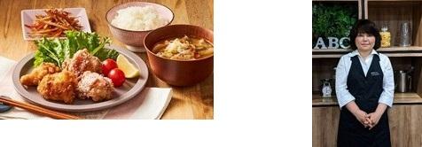 私の料理法はもう古い?!目からうろこの最新レシピ 外カリッと&中ジューシーなから揚げ