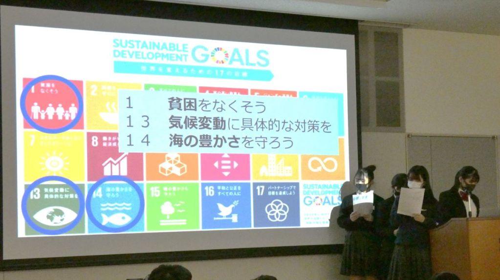 キッザニアによる中学生向けワークショップ「コスモポリタンキャンパス 2021」