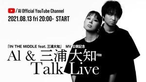 "AI - 「IN THE MIDDLE feat.三浦大知」MV公開記念""Al & 三浦大知 Talk Live"""