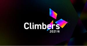 Climbers 2021 - 秋 -