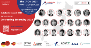 AsiaBerlin Summit 2021 Satellite Event 「Co-creating SmartCity 2025」
