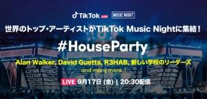 TikTok Music Night Asia #HouseParty