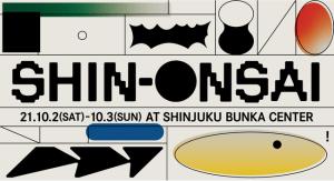 新宿発都市型音楽フェス「SHIN-ONSAI 2021」