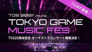 TGS 2021|TOKYO GAME MUSIC FES