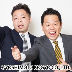 滋賀出身のお笑い芸人・ダイアンさんをゲストに招き『つながるShigaセミナー』