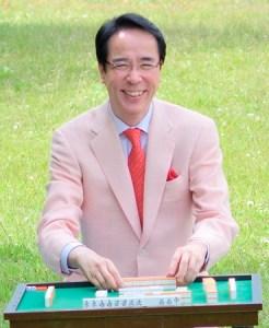 麻雀のトッププロに学べる「土田浩翔のおうちで麻雀アカデミー4~リーチを極める~」