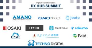 DX HUB SUMMIT