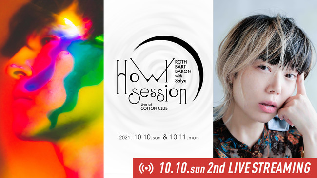 """ROTH BART BARON """"HOWL SESSION"""" Live at COTTON CLUB Special Guest Salyu"""