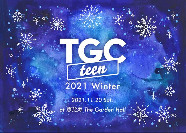 TGC teen 2021 Winter