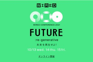WIRED CONFERENCE
