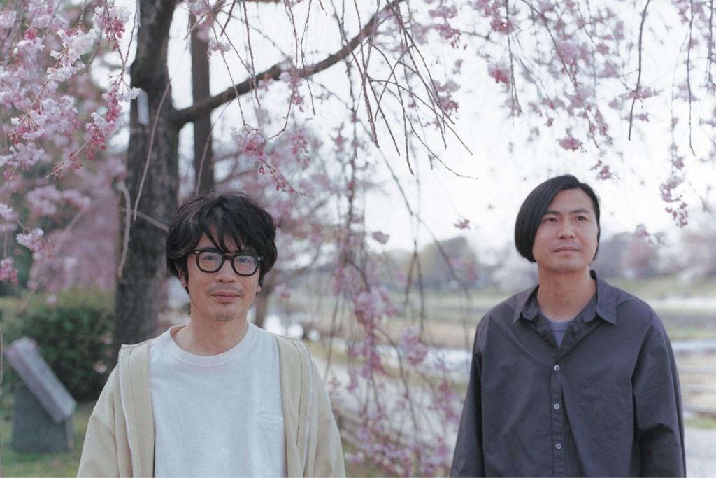 京都音博2021 オンライン
